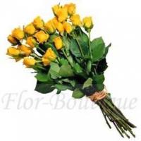 Букет из 15 желтых роз (премиум)
