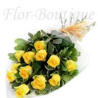 Букет из 11 желтых роз (премиум)